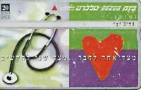 ISRAEL BEZEQ BEZEK PHONE CARD TELECARD 20 UNITS BEAUTIFUL ISRAEL #2