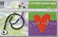 ISRAEL BEZEQ BEZEK PHONE CARD TELECARD 20 UNITS BEAUTIFUL ISRAEL #2