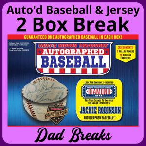 BALTIMORE ORIOLES signed TriStar baseball + autographed jersey 2 BOX LIVE BREAK