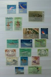 Japan Stamps - Small Collection - E9