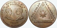1943 Philippines Laurel Medal ~ Honeycutt-322 / Basso-166 ~ Mintage of 1,500