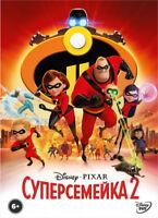 *NEW* Incredibles 2 (DVD, 2018) English,Russian,Kazakh