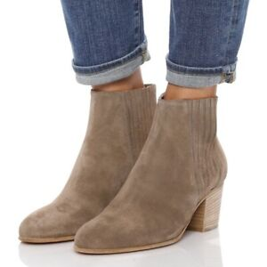 VINCE Haider Suede Leather Boots Womens Ankle Booties in Flint (Taupe) 7.5