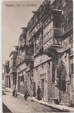 GREECE 1912 RHODES AEGEAN  OCCUPATION.ITALIAN  THE KNIGHTS STR.