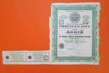 RUSSIAN BOND BANQUE DE L AZOFF DON 1250 ROUBLES ST PETERSBOURG 1911 + COUPONS