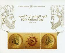 More details for oman 2020 mnh stamps 50th national day sultan qaboos bin said al said people 3v