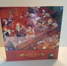 A KEEPSAKE ROCKING HORSE Jigsaw Puzzle CHRISTMAS Hallmark 500 Pieces 1995 New