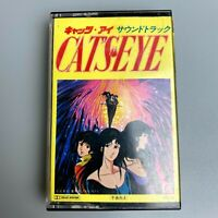 RARE 1983 CATs EYE soundtrack cassette tape album vintage anime japan