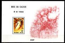 25 ans catastrophe de MARCINELLE - bloc 57 en neuf - émis en 1981.