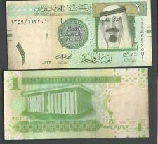 SAUDI ARABIA UNCIRCULATED 2012 1 RIYAL BANKNOTE