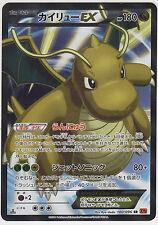 Pokemon Card XY Booster Rising Fist Dragonite-EX SR XY3 1st 100/096