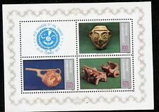 TURKEY SCOTT#2055A SOUVENIR SHEET  MINT NEVER HINGED--SCOTT $11.00