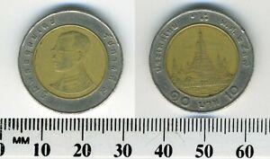 Thailand 1994 (2537) - 10 Baht Bimetallic Coin - King Bhumipol Adulyadej