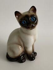 Vintage Enesco Porcelain Siamese Cat Figurine Blue Eyes