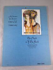 People of the Book Bible Illustrations Vintage Benjamin Buchbinder Calendar 1981