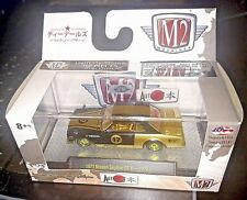 M2 machines 1971 Nissan Skyline GT-R 1/64 SEMA Show Exclusive CHASE 300 Pieces