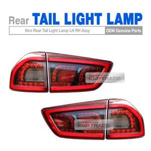 Genuine LED Rear Tail Light Lamp Assembly LH RH 4ea For KIA 2016 - 2017 Niro