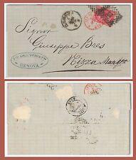 53890 - ITALIA REGNO - Storia Postale: Sass 20 ISOLATO su BUSTA 1875