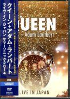 QUEEN + ADAM LAMBERT-LIVE IN JAPAN SUMMER SONIC 2014-JAPAN DVD S69