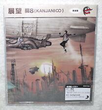 KANJANI8 Panorama 2016 Taiwan CD only ver. w/bonus two trks