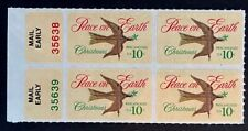 US Stamps, Scott #1552 1974 10c Christmas block of 4 with selvage XF M/NH