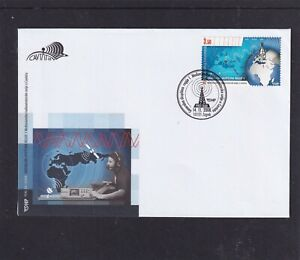 Croatia 2008 Amateur Radio FDC First Day Cover Zagreb pictorial h/s