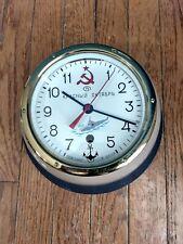 Vintage Russian Naval Wall Clock