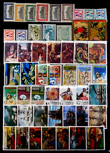 PARAGUAY: CLASSIC ERA - 1970'S STAMP COLLECTION MOSTLY UNUSED