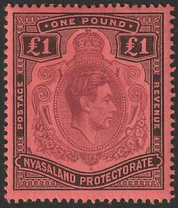 Nyasaland 1938 KGVI £1 Purple and Black Mint SG143 cat £60