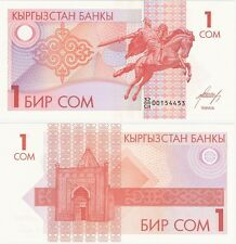 Kyrgyzstan 1 SOM 1993 P-4 NEW GEM UNC Uncirculated Banknote