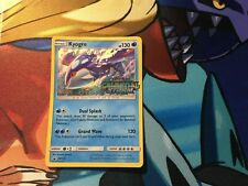KYOGRE SM129 STAFF PROMO NEAR MINT POKEMON TRADING CARD GAME