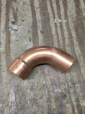 "2"" Wrot Copper Sweat Long Radius Street 90 Elbow"