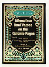 Miraculous Dual Verses in Quranic Pages, English /Islam Qur'an Dar Marifa Mushaf
