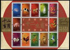 Hongkong 2011 Neujahr New Year Twelve Animals Zodiac Tierkreis 1605-16 MNH