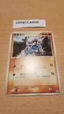 Japanese - Promo - Meditite - 142/PCG-P - Pokemon Card - Meiji
