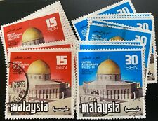 Wholesale LOT- Malaysia 1978 Freedom of Palestine 10 sets of 2 stamps used