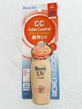 Biore KAO UV Color Control CC Milk Makeup Base BEIGE Facial Sunscreen SPF50+ PA+