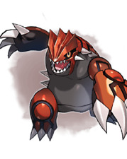 Ultra Pokemon Sun and Moon Year of the Legendary 2018 Groudon 6IV-EV Trained
