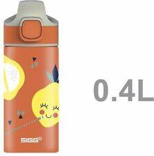 Sigg Aluminium Kid Water Bottle WMB Miracle Lemon Kids Bottles 0.4L BPA Free New