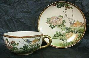 Beautiful antique Satsuma cup and saucer by Shinzan (神)