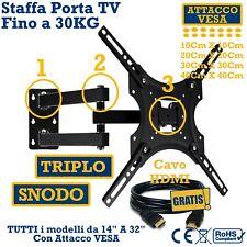"""Staffa TV Supporto schermo Parete da 14"""" a 32"""" pollici con Triplo snodo max 30KG"""