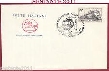 ITALIA FDC CAVALLINO ELETTRIFICAZIONE FERROVIA BATTIPAGLIA R. CALABRIA 1987 Z791