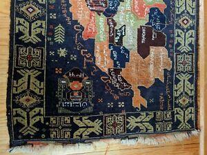 Rare Vintage Pre-War Afghanistan Rug Map