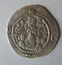 Persi Sasanid Emperor Khosrau I Silver Coin (531-579) -1 Drachma