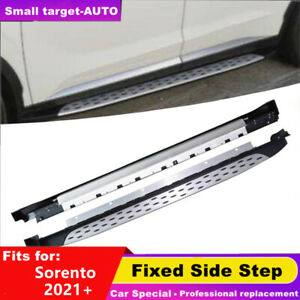 fits for KIA Sorento 2021 2022 Running board side step Nerf bar 2pcs aluminum