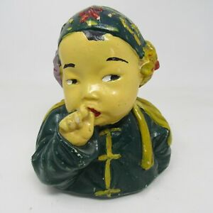 VINTAGE CHALKWARE CHINESE ASIAN CHILD BABY BUST UNMARKED EARLY 20TH CENTURY