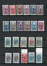 FRENCH EQUATORIAL COLONIES AFRICA OUBANGUI CHARI MH SET OF STAMP LOT ( FRCOL 73)