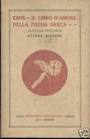 Eros: Libro d' amore della poesia greca