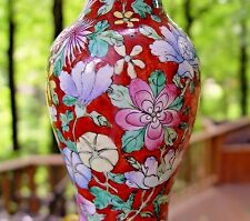 Table Lamp made from Antique Chinese Vase Millifiori 10 Thousand Flowers