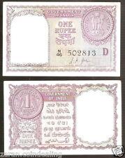 1 Rupee L.K. Jha (D inset) ( 1957) @ Uncirculated Condition ( A-12 )